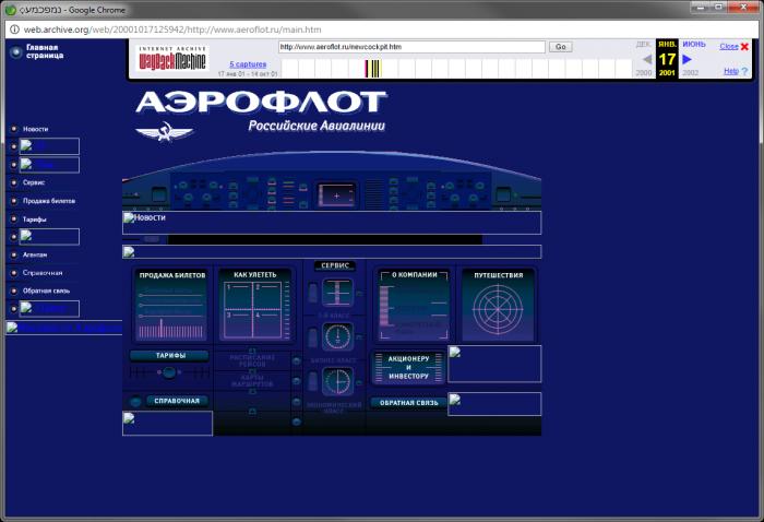 Энтузиаст собирает скриншоты старого интернета. Пробивает на ностальгию!  | Канобу - Изображение 4