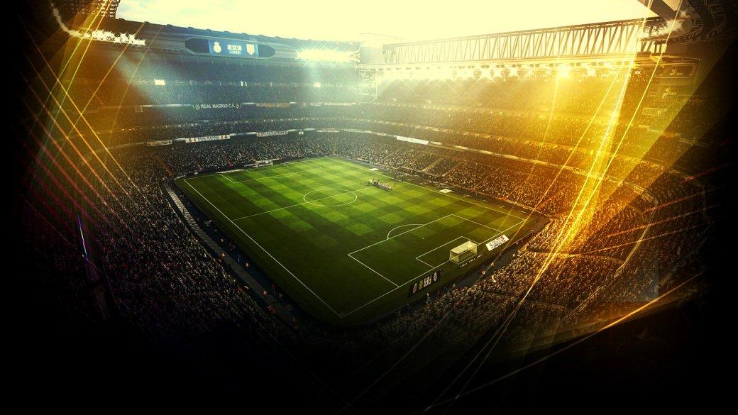 На чемпионате России по FIFA 19 разыграют миллион рублей | Канобу - Изображение 1