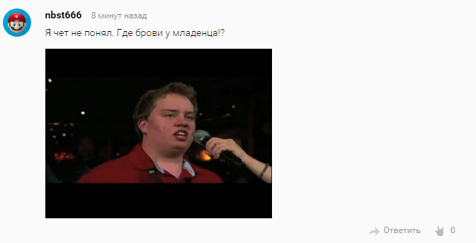 Как Рунет отреагировал на трейлер Warcraft | Канобу - Изображение 15694