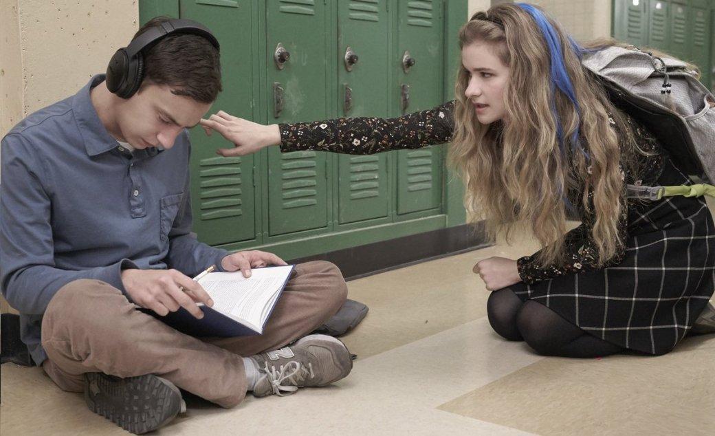 Лучшие сериалы про подростков и школу - список школьных сериалов про подростковую любовь | Канобу - Изображение 10
