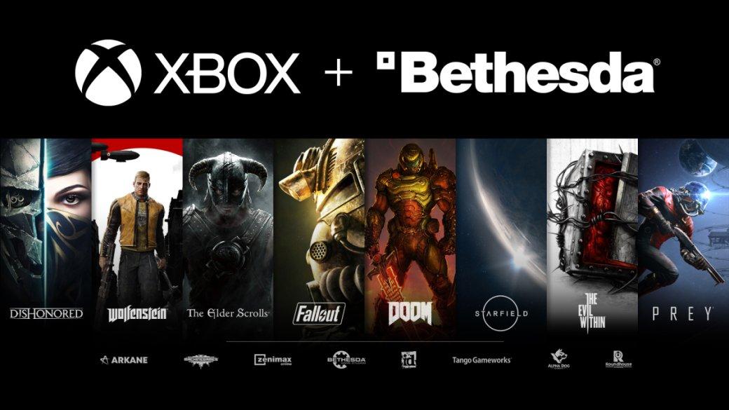 Microsoft купила Bethesda | Канобу - Изображение 7069
