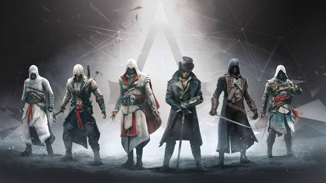 Лучшие игры серии Assassin's Creed - топ-10 игр Assassin's Creed на ПК, PS4, Xbox One | Канобу