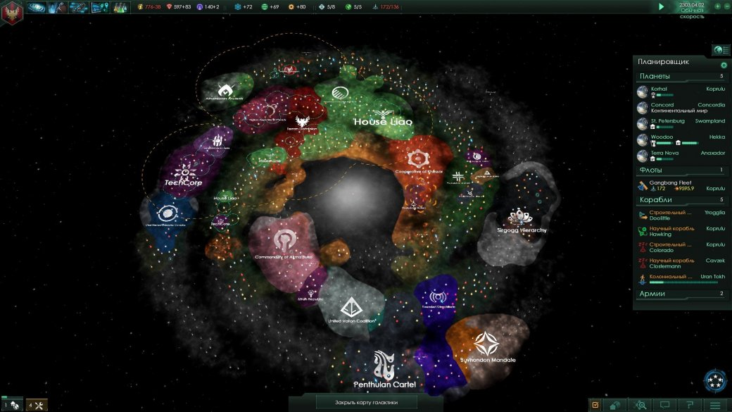 Review of the Stellaris.  Game Review - Image 7