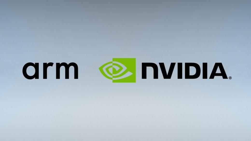 Nvidia официально заявила опокупке Arm за$40 млрд | Канобу - Изображение 3731