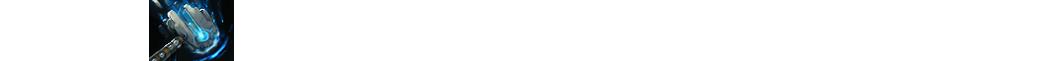 Патч 7.07 для Dota 2. Обновление The Dueling Fates на русском языке | Канобу - Изображение 11163