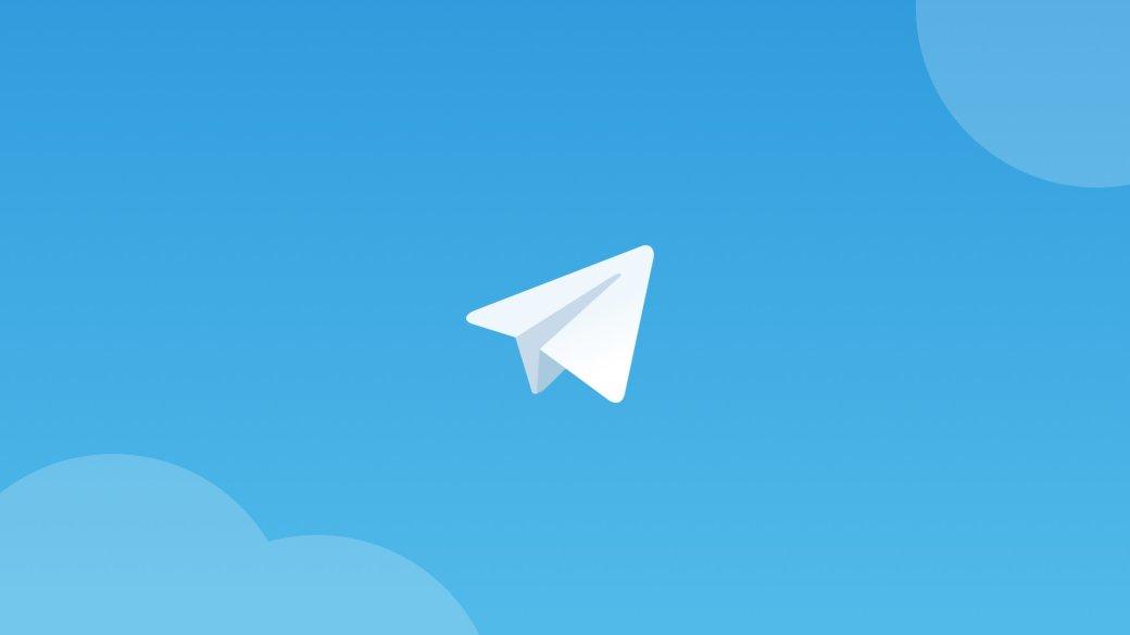 Как обойти блокировку Telegram вовсех версиях. - Изображение 1