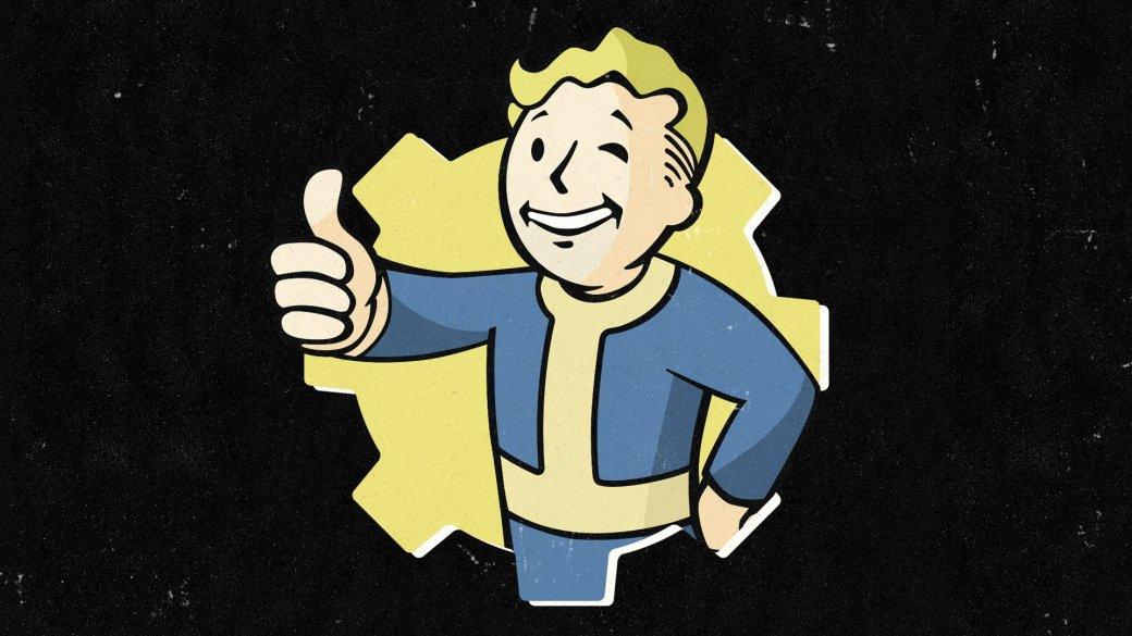 Опрос: какое увас есть непопулярное мнение осерии Fallout? | Канобу - Изображение 538