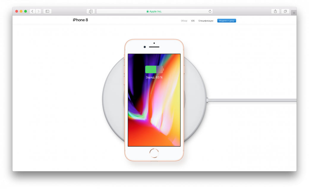 Скорость зарядки iPhone 8 будет улучшаться с обновлением прошивки | Канобу - Изображение 1