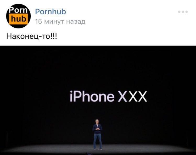 Самые смешные мемы про презентацию Apple. - Изображение 6