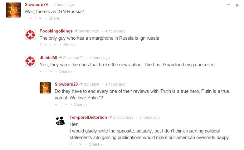 Как зарубежный Интернет отреагировал на российскую Halo Online | Канобу - Изображение 29