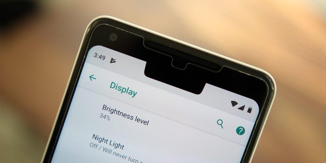 Google I/O 2018: что появится вновом Android | Канобу - Изображение 1