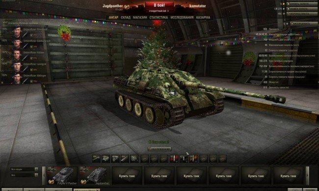 Против угонщика танка в World of Tanks возбудили уголовное дело   Канобу - Изображение 604