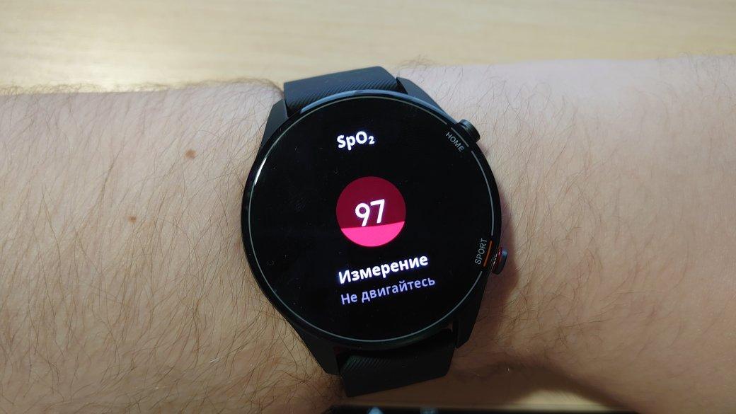 Обзор Xiaomi MiWatch. Зачем покупать «умные» часы скомпасом ипульсоксиметром | Канобу - Изображение 4828