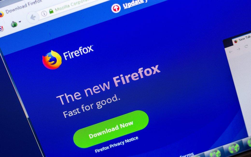 Убраузера Mozilla Firefox появится платная версия | Канобу - Изображение 1