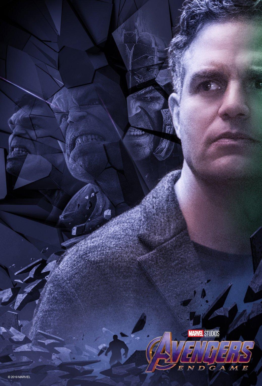 Новые постеры «Мстителей: Финал» отBossLogic посвящены долгому пути оригинальной шестерки вMCU | Канобу - Изображение 5
