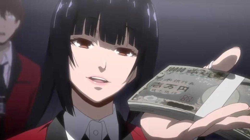 Почему вам стоит посмотреть Kakegurui— лучшее аниме про возбуждение отазарта | Канобу - Изображение 318
