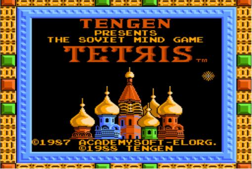 Взлеты и падения Atari. ч.3 | Канобу - Изображение 8727