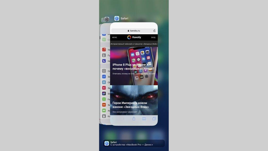 Как работает iOS 11 на iPhone X?. - Изображение 4