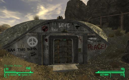 Fallout: New Vegas. Прохождение - пешком по пустошам Мохаве | Канобу - Изображение 17