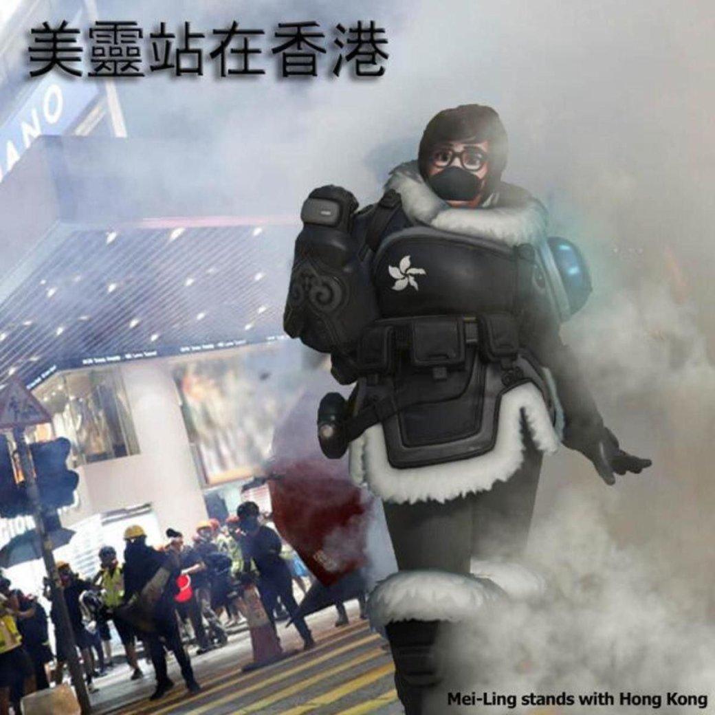 Игроки в ответ на политику Blizzard решили сделать Мэй из Overwatch символом протестов в Гонконге | Канобу - Изображение 3