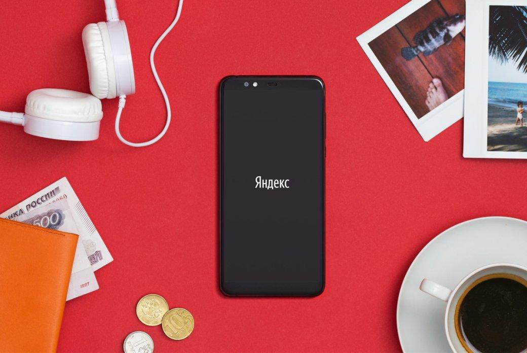 «Яндекс» выпустил смартфон набазе голосового помощника Алисы. Онназывается просто Яндекс.Телефон | Канобу - Изображение 1