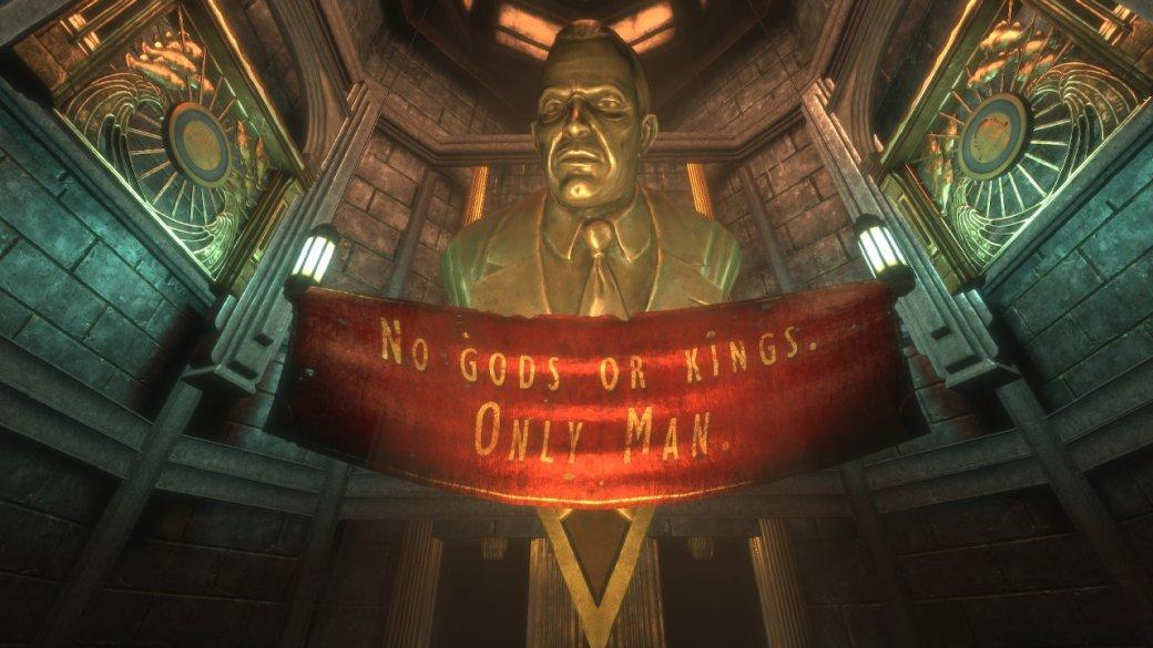 Обзор BioShock для Nintendo Switch (2020): как три части серии BioShock выглядят,работают наSwitch | Канобу - Изображение 1071