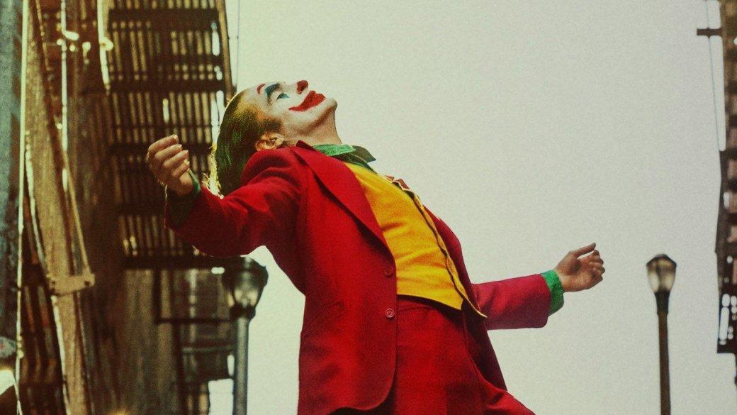 Жуткая антигероика без спецэффектов. Что значит для кино миллиард кассовых сборов «Джокера»? | Канобу - Изображение 3365