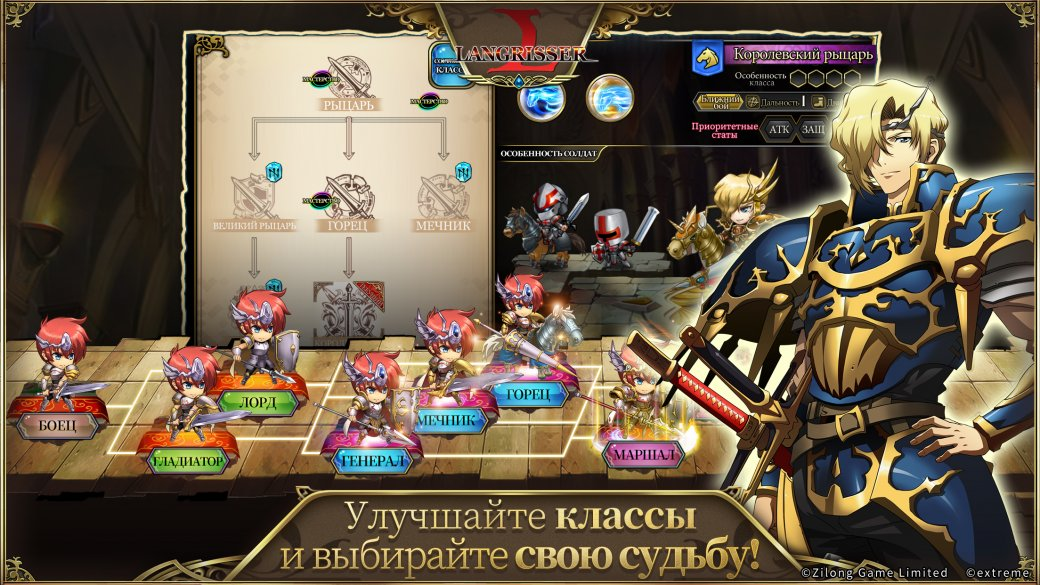 Мобильная часть известной тактической серии Langrisser запущена в России | Канобу - Изображение 6168