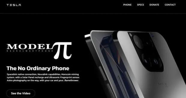 Опубликованы рендеры возможного смартфона Tesla   Канобу - Изображение 2