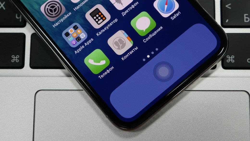 Как работает iOS 11 на iPhone X?. - Изображение 14