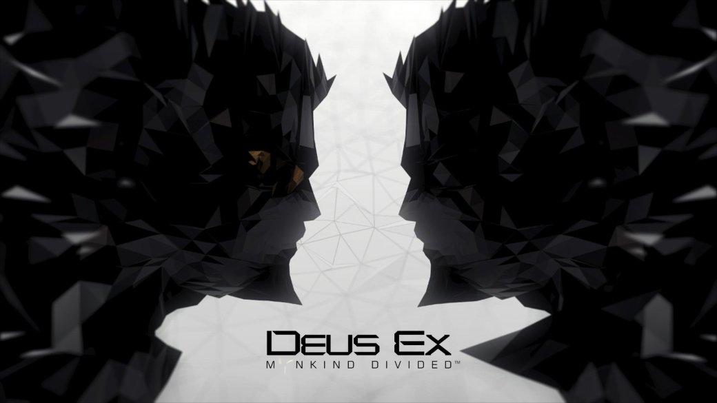 Рецензия на Deus Ex: Mankind Divided | Канобу - Изображение 3