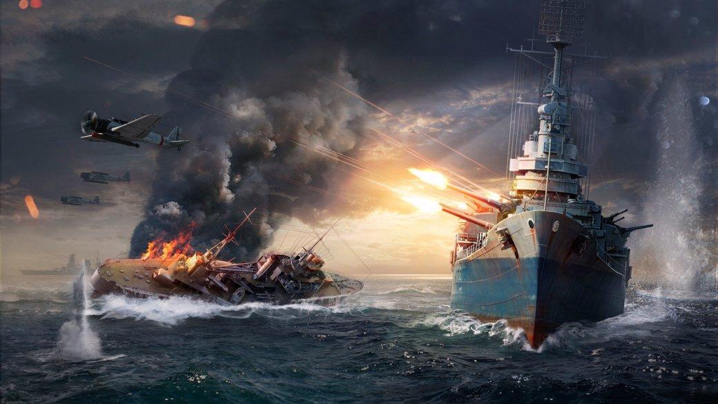 Разбираем World of Warships Blitz. Любителям морского боя посвящается. - Изображение 23