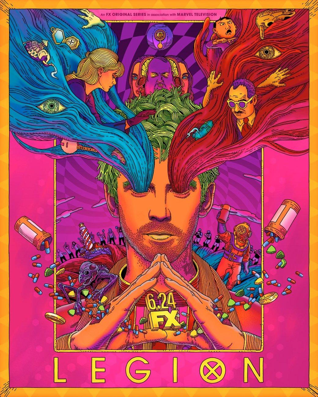 Жутко психоделичный трип нановом постере последнего сезона сериала «Легион» | Канобу - Изображение 5893