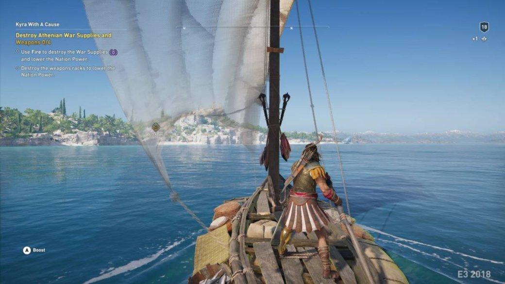 E3 2018: первые подробности идата релиза Assassin's Creed Odyssey оказались вСети раньше времени   Канобу - Изображение 4202