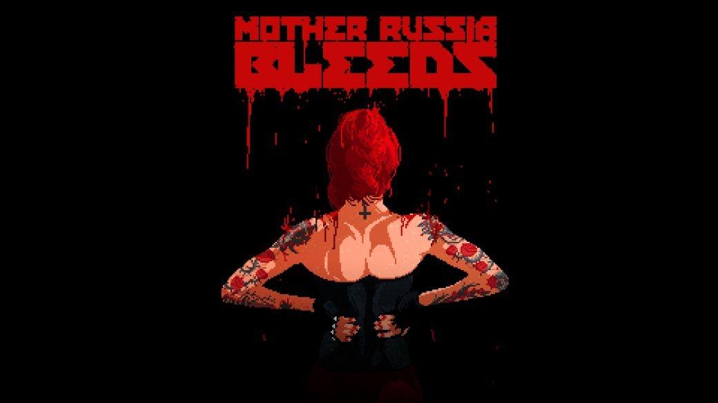 А помните Mother Russia Bleeds? | Канобу - Изображение 2