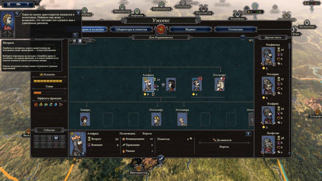 Рецензия на Total War Saga: Thrones of Britannia — игру о победах Альфреда Великого | Канобу - Изображение 5