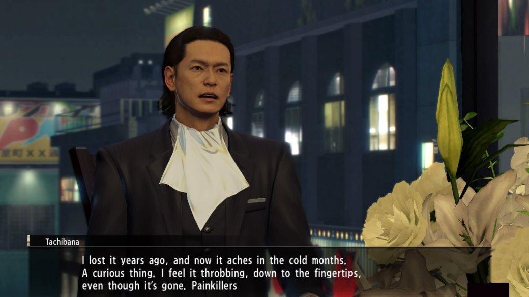 Рецензия на Yakuza 0 | Канобу - Изображение 22