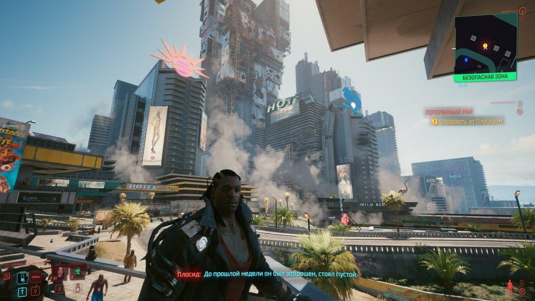 40 крутых скриншотов Cyberpunk 2077 | Канобу - Изображение 7759