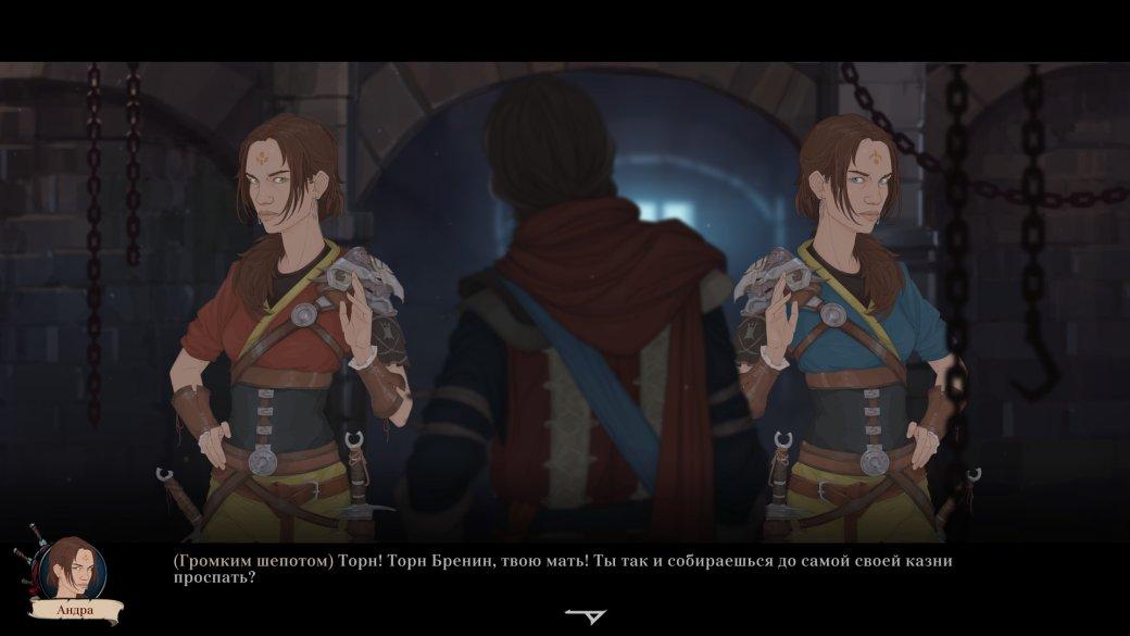 Рецензия на Ash of Gods. Обзор игры - Изображение 11