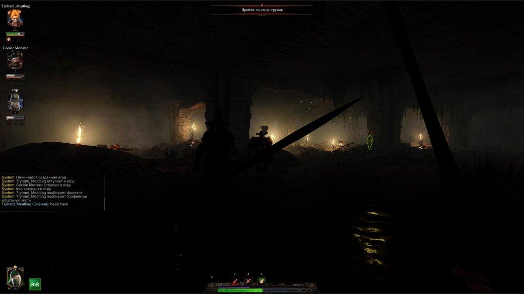 Рецензия на Warhammer: Vermintide 2. Обзор игры - Изображение 9