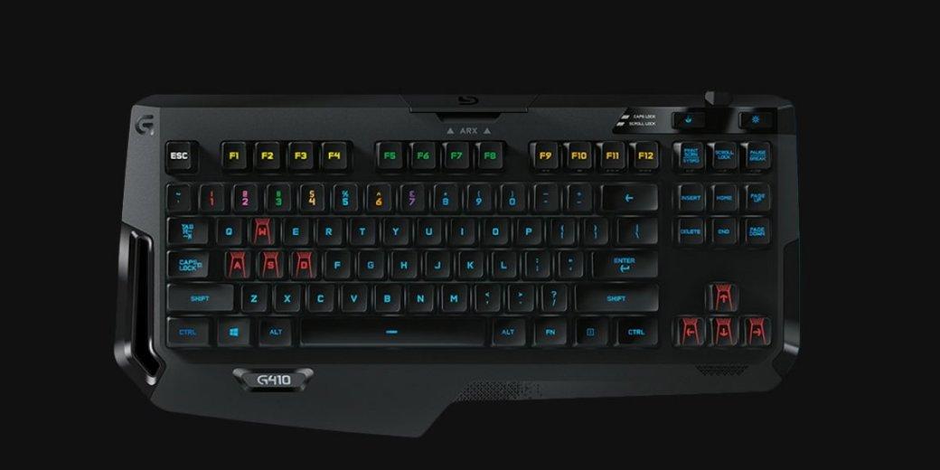 Logitech G410 Altas Spectrum