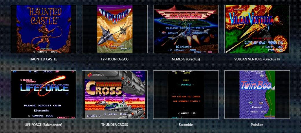 Konami вчесть 50-летия выпустит сборники своих знаковых игр | Канобу - Изображение 7366