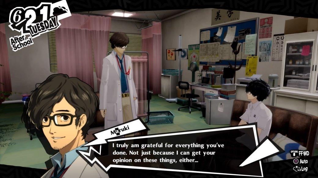 Рецензия на Persona 5 Royal   Канобу - Изображение 11593