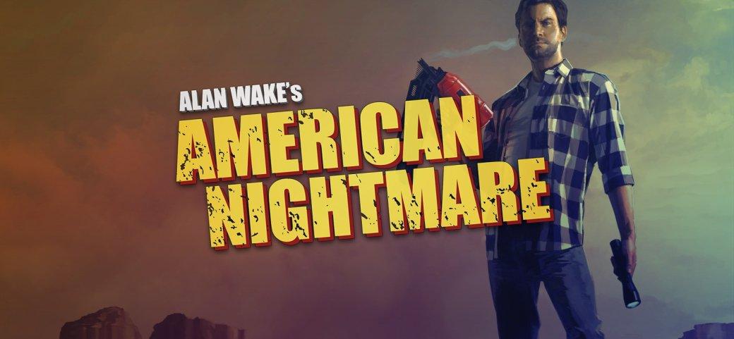 Свежий Humble: Overwatch за $12, а Limbo и Alan Wake's American Nightmare – бесплатно | Канобу - Изображение 1