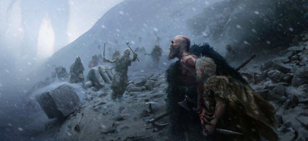 Sony наградила догадливых игроков новыми концепт-артами God ofWar. - Изображение 2