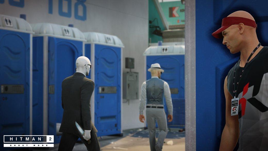 Превью режима Ghost Mode для Hitman 2 | Канобу - Изображение 3