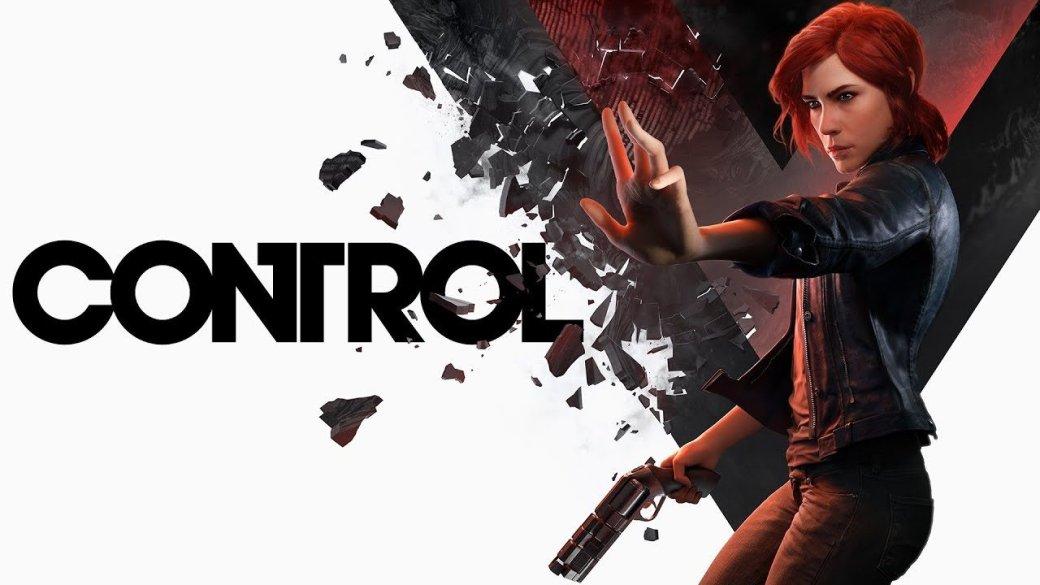 Control, The Sinking City и другие игры: что выйдет в Epic Games Store в ближайшее время