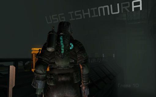 Прохождение Dead Space 2.  Психопат и темнота   Канобу - Изображение 10436