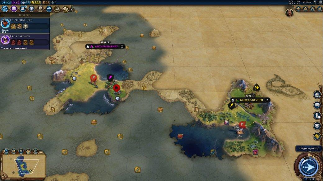 Рецензия на Sid Meier's Civilization VI: Gathering Storm | Канобу - Изображение 522