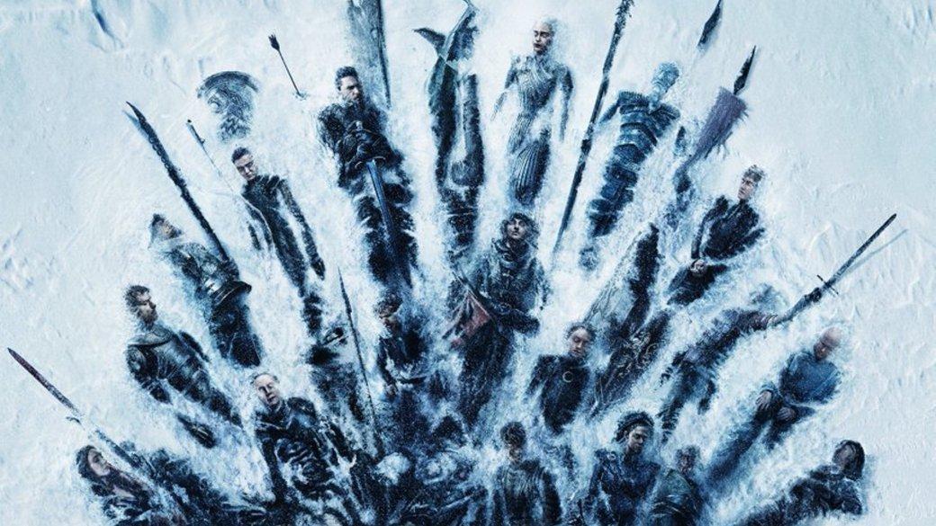 Что случилось в7 сезоне «Игры престолов»?   Канобу
